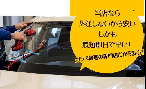(株)イーグルジャパンなら外注しないから安い しかも最短即日で早い!